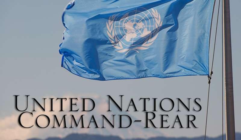 聯合國後方司令部目前就設在日本。(翻攝官網)