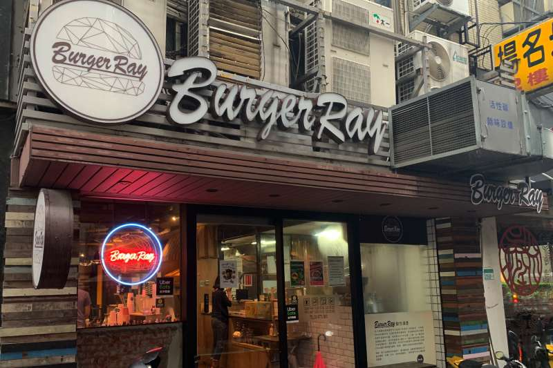 Burger Ray 個性漢堡。(圖/葉滕騏攝)