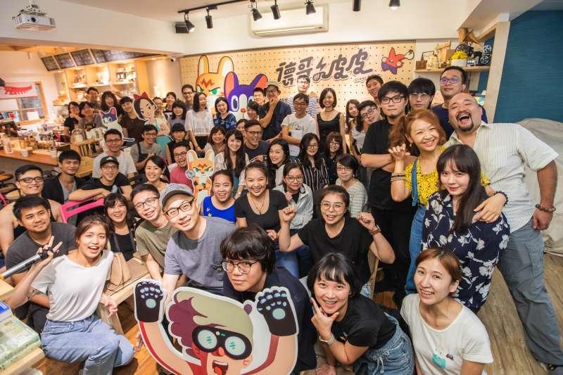 台灣原創動畫《德哥與皮皮》首映會圓滿落幕(圖/大貓工作室)