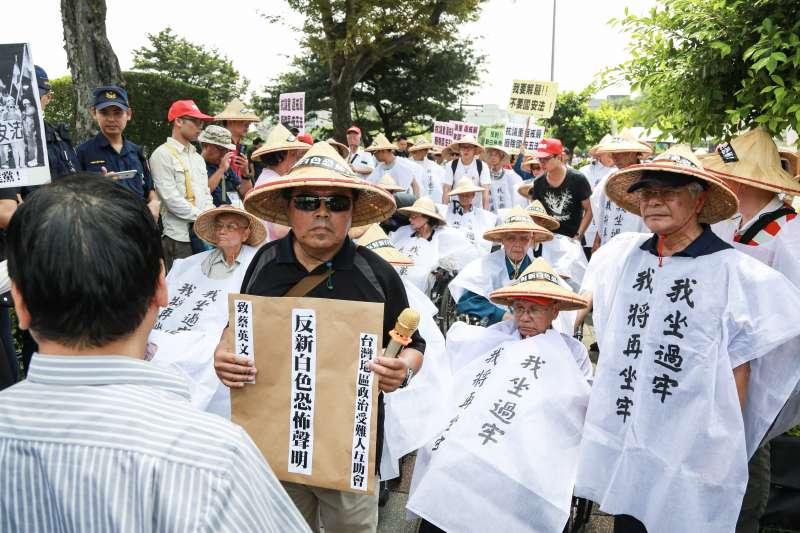 20190715-台灣地區政治受難人互助會15日舉辦「抗議重返戒嚴,廢除國安五法」記者會。(簡必丞攝)