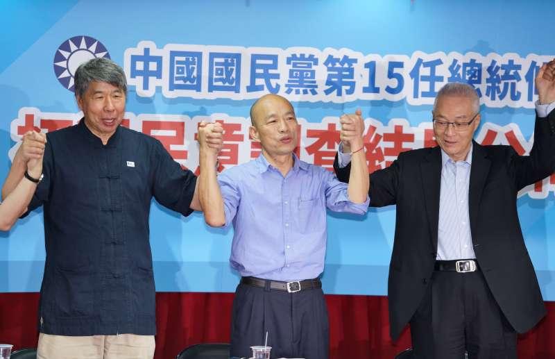 20190715-國民黨總統初選結果公佈記者會,張亞中、韓國瑜、吳敦義高呼口號。(盧逸峰攝)