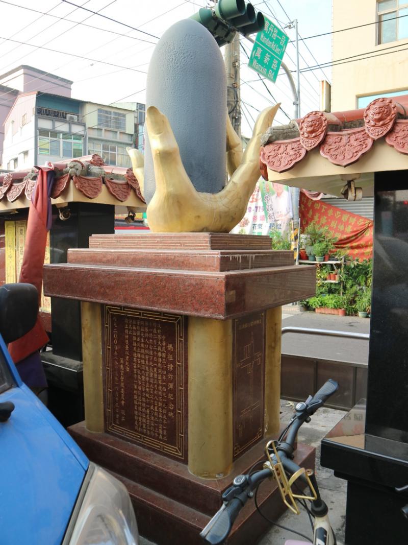 屏東萬丹的萬惠宮前的「媽祖拿(扌拿)炸彈紀念碑」。(圖/Will Lu攝,想想論壇提供)