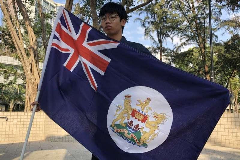 鍾翰林高舉「港英」旗。