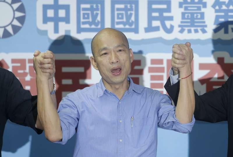 高雄市長韓國瑜贏得國民黨總統初選提名(AP)