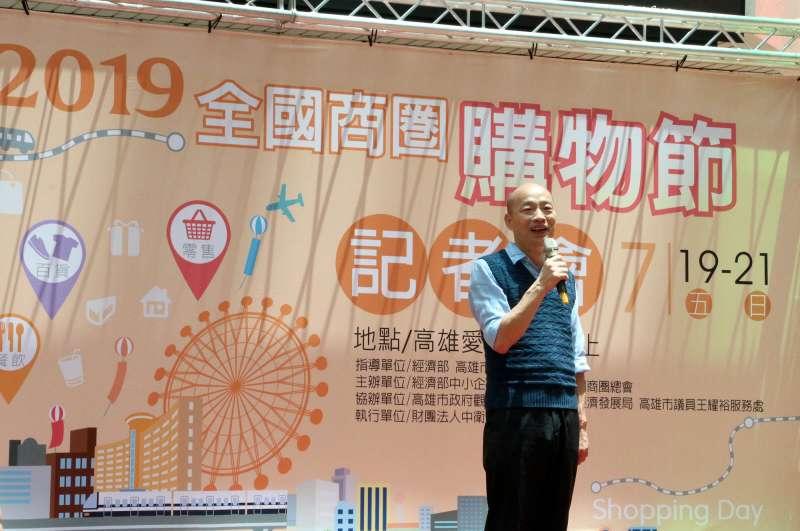 高雄市長韓國瑜出席宣傳記者會時說,來自全國130個商圈展攤共聚推廣優質商品的特色美食,歡迎全民至高雄旅遊。(圖/徐炳文攝)