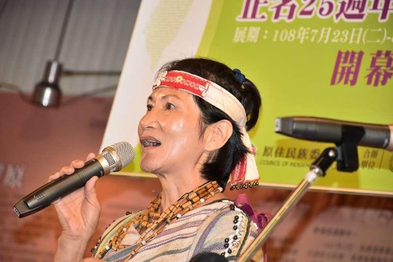20190723-「還原正名:台灣原住民族正名25週年主題特展」開幕記者會,原運前輩雲力思現場獻聲。(原民會提供)