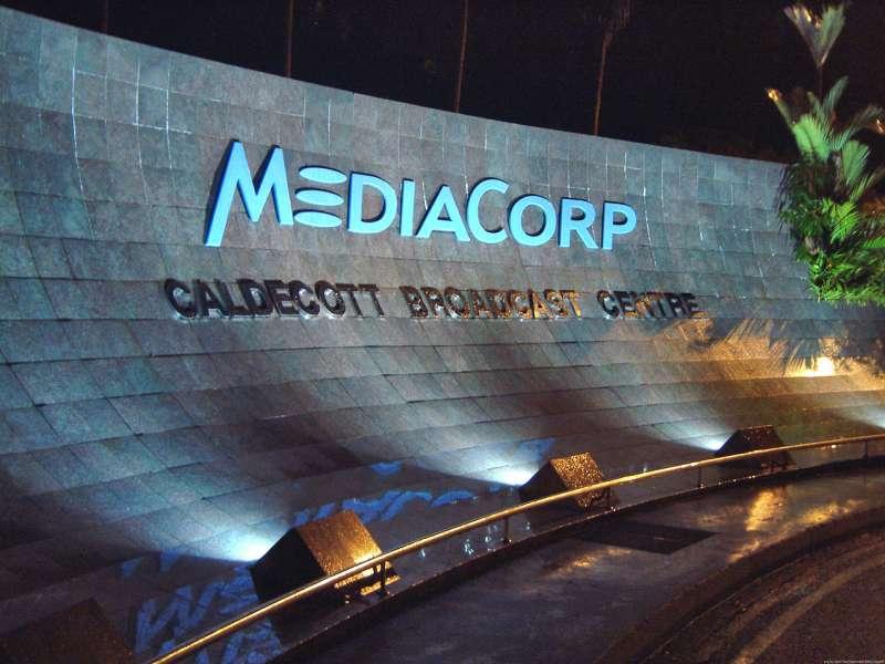 20190723-簡稱新傳媒(Mediacorp)前身隸屬於政府部門的新傳媒,地位等同國家電視台。(取自維基百科)