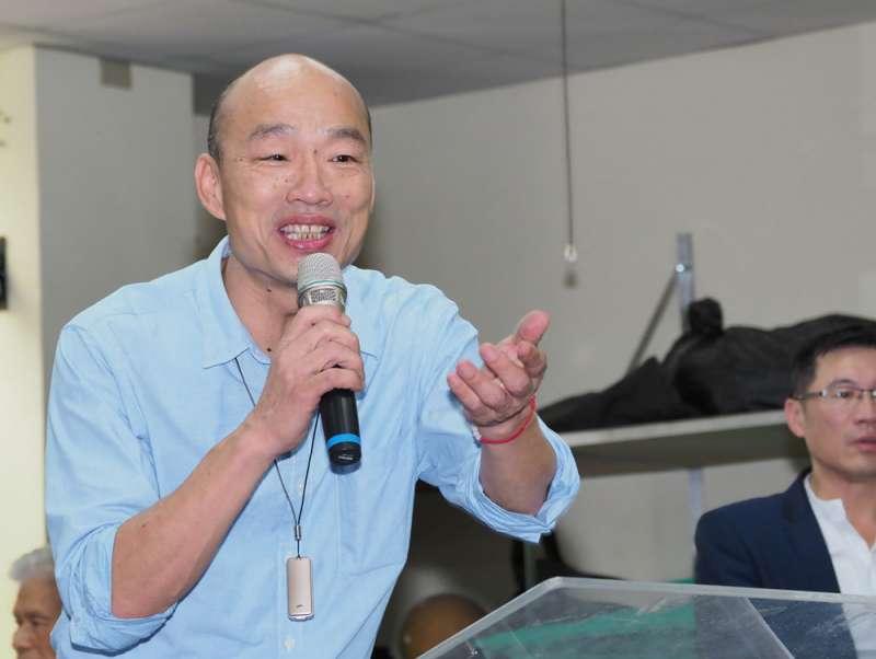 韓國瑜太過親中的形象,對他的總統之路可能形成負面影響。(林瑞慶攝)