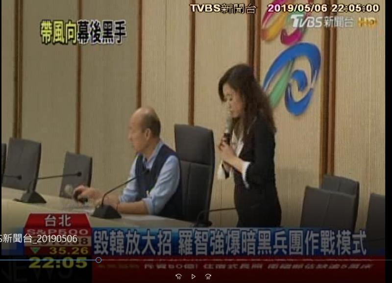 20190724-(取自TVBS新聞台)
