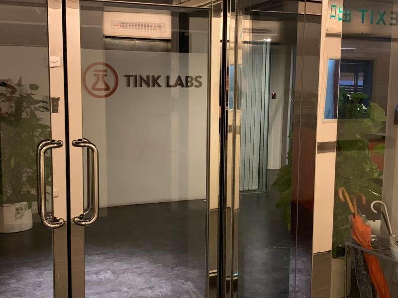 TINK LABS一度因重量級股東入股聲名大噪,如今卻疑似關門大吉