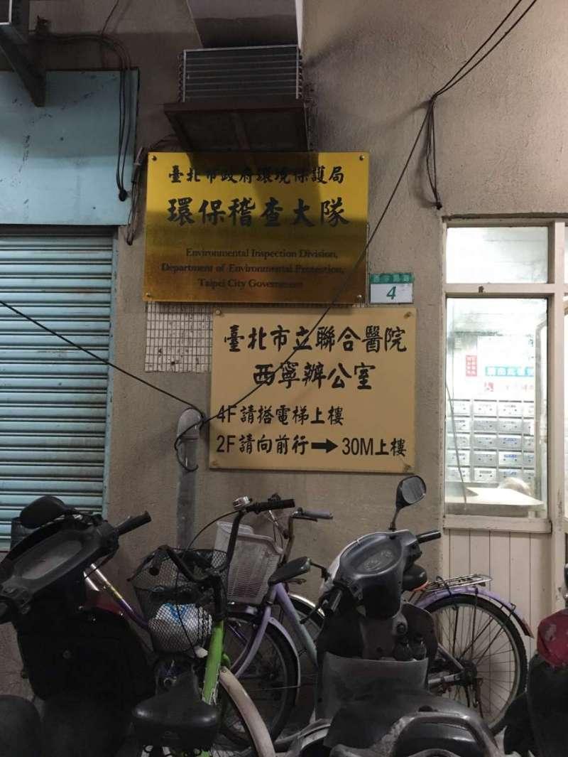 西寧國宅四樓原為臺北市立聯合醫院辦公室(許書宇攝)