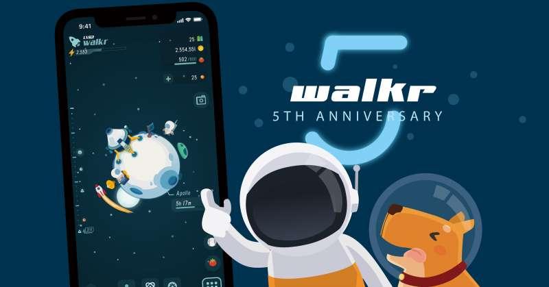 人類登陸月球 50 年《Walkr》推出新星球「阿波羅」(圖/Fourdesire 提供)