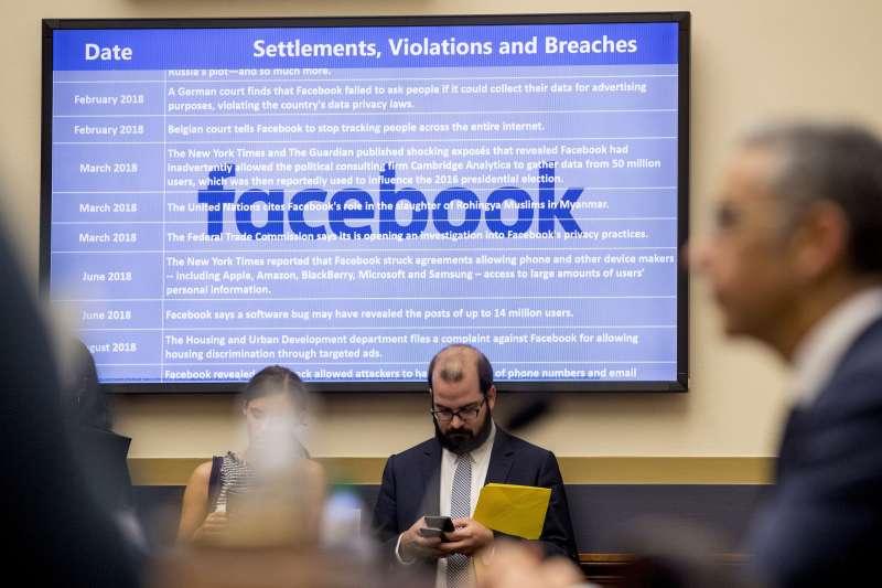 2019年7月24日,臉書遭美國政府聯邦貿易委員會重罰(AP)
