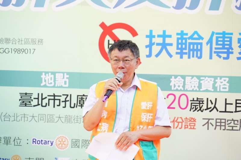 20190727-台北市長柯文哲27日上午前往台北孔廟,出席免費肝炎肝癌大篩檢活動。(台北市政府提供)