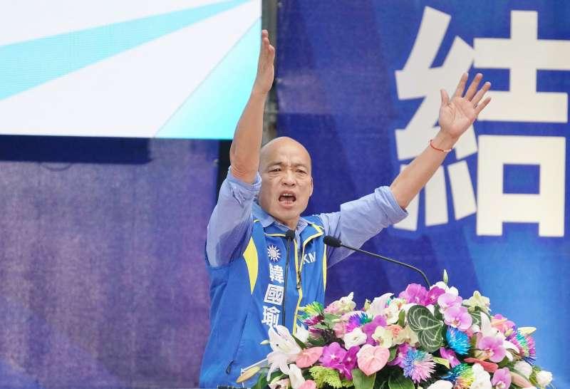 20190728-國民黨全代會,總統被提名人韓國瑜發表演說。(盧逸峰攝)