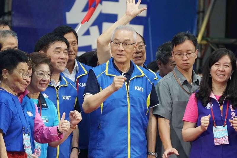 20190728-國民黨全代會,主席吳敦義主持閉幕儀式。(盧逸峰攝)