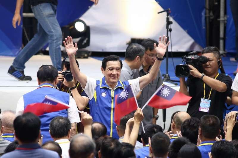 20190728-國民黨第20屆第3次全國代表大會,前總統馬英九。(陳品佑攝)