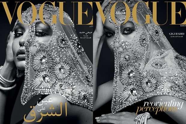Vogue Arabia於2017年3月創刊號的英語/阿語雙版封面,模特為吉吉.哈迪德(Gigi Hadid)。(圖取自Vogue Arabia)