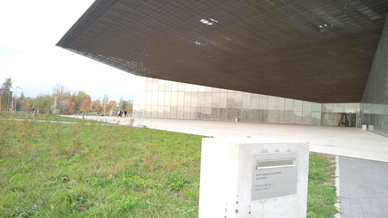 愛沙尼亞國家博物館,大門口的信箱。(圖/謝幸吟提供)