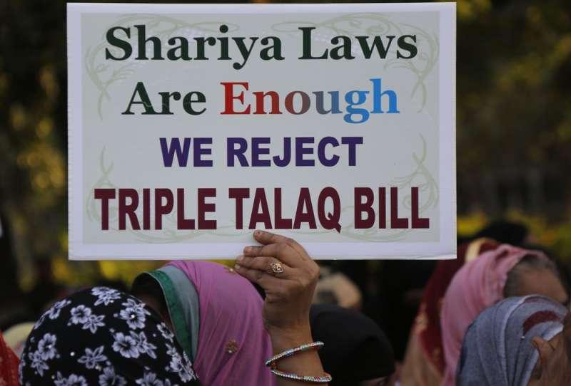 許多穆斯林婦女反對政府立法禁止說3次「休妻」離婚(美聯社)