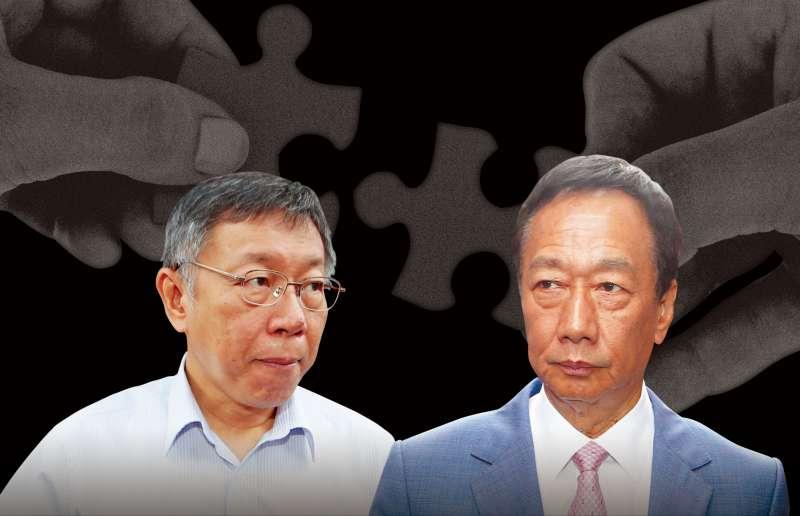 柯文哲與郭台銘將合作搶攻「投英不甘心、投韓不放心」選票市場?