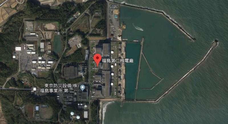 福島第二發電廠。(Google地圖)