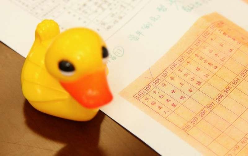 第一張製造經典鴨的訂單副本。