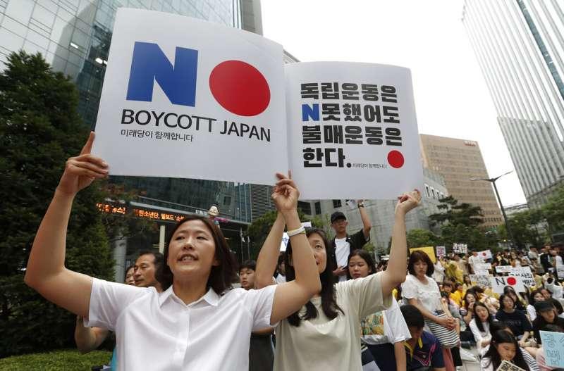 日韓貿易戰、反日。(美聯社)