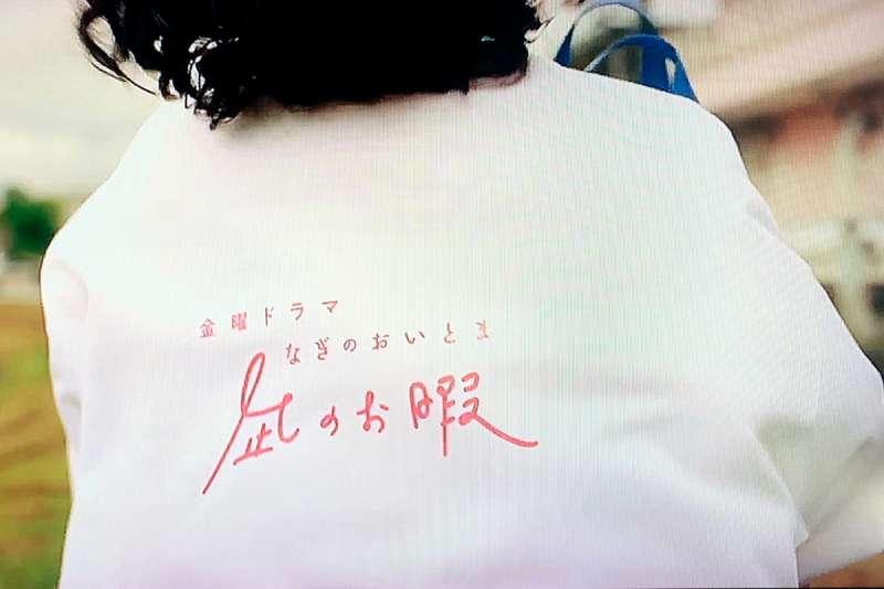 (圖/TBS電視台|想想論壇提供)