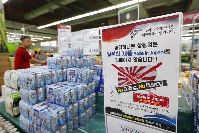 日韓貿易大戰,將牽動東北亞的區域情勢。圖為首爾一間超市「不賣日貨、抵制日貨」的告示。(美聯社)