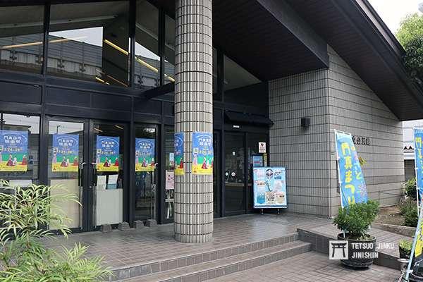 由於門真市內沒有電影院,因此門真國際映畫祭只得在門真市公民館舉辦,還拿「沒有電影院的影展」做宣傳。(圖/作者提供)