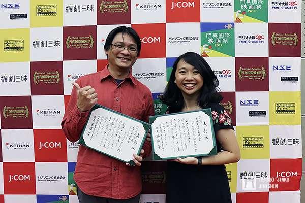 本屆奪得最佳紀錄片攝影的黃威勝導演(左)、與海外映畫部門最優秀JCOM獎楊渝惠導演,獲獎後合影。(圖/作者提供)
