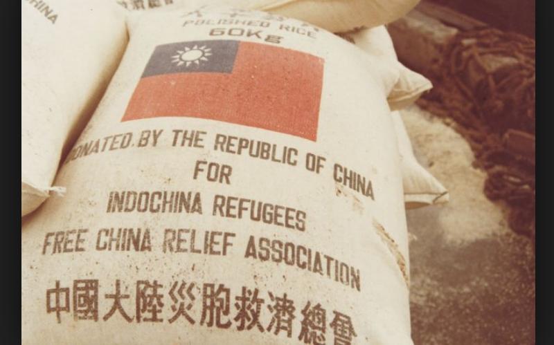 中國大陸災胞救濟總會,當年承政府之命,如今却成了可能被政府認為的「國民黨附隨組織」(救總)