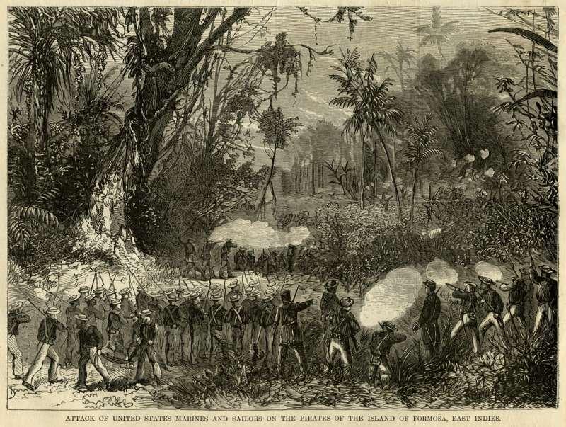 美國出兵台灣的行動被稱為福爾摩沙遠征,又稱1867年(圖/維基百科)