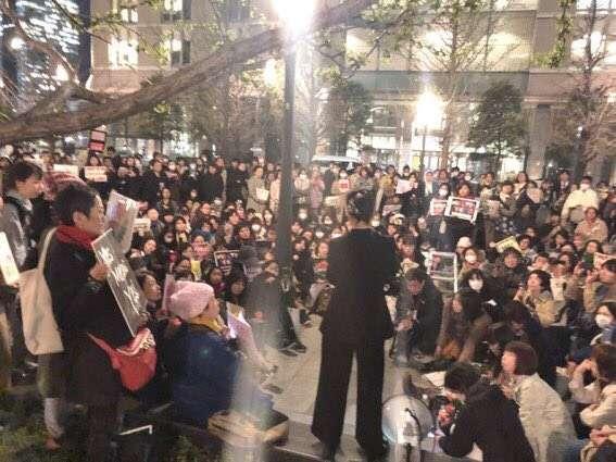 主辦者在日本全國各地都舉行聲援活動,近日更是有全國性的示威活動發起(圖/Twitter @_flowerdemo)