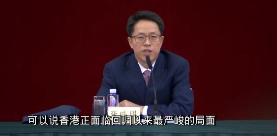 中國國務院港澳辦主任張曉明稱,恢復香港秩序是「壓倒一切的急迫任務」