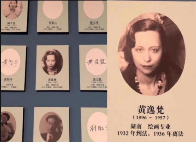 20190807-黃逸梵一九三○年中葉在法國時期的照片,出現在今年一月的「先驅之路』:留法藝術家與中國現代美術展。(石曙萍提供)