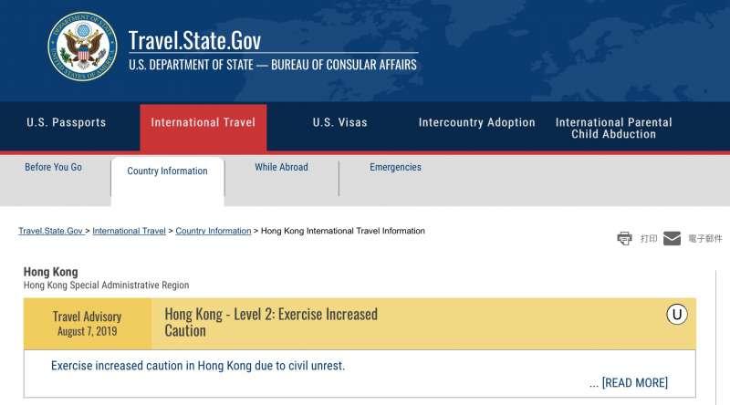 美國國務院提高香港的旅行警戒。