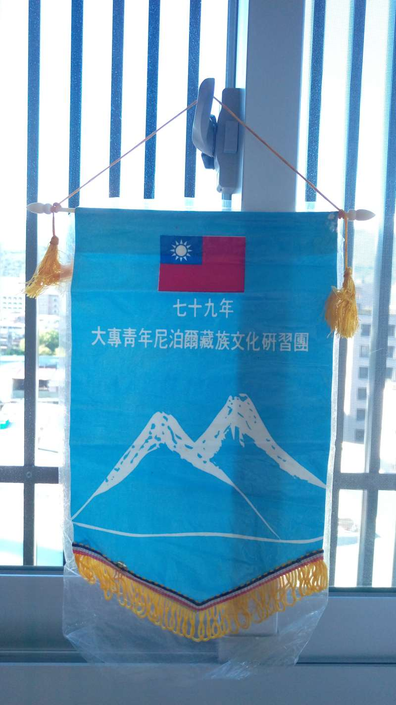 尼泊爾,西藏文化交流青年大使(圖/謝幸吟提供)