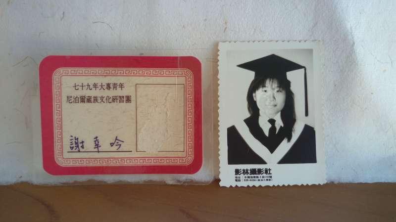 藏族文化研習團,大頭照應該是用這張學士照(圖/謝幸吟提供)