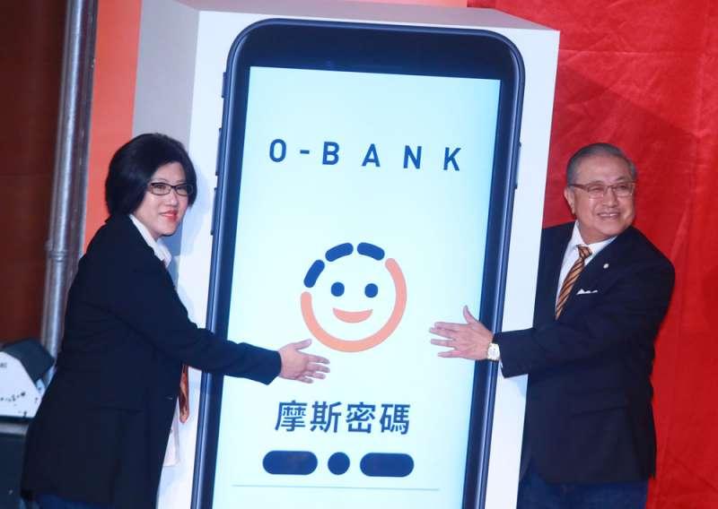 王道銀行從由台灣工銀轉型之初,就以發展網路銀行為主要策略。(柯承惠攝)