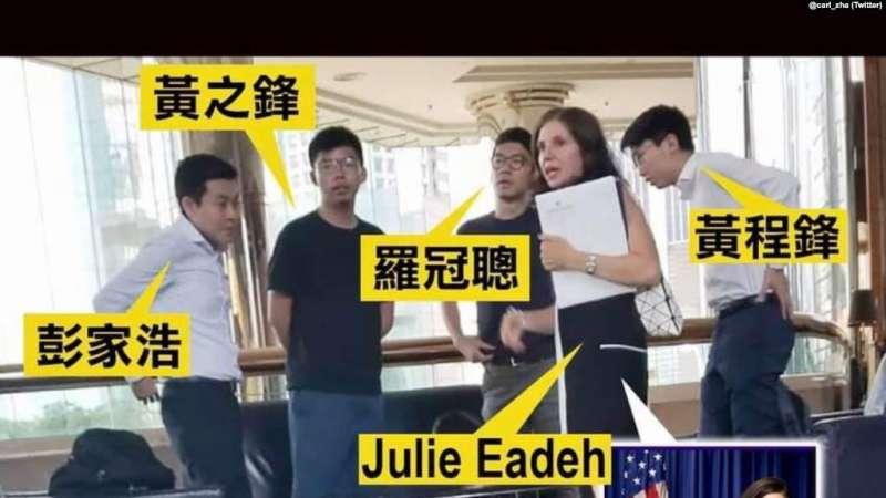 美國駐香港領事館政治參贊朱莉・艾德會晤香港親民主活動人士。(美國之音)