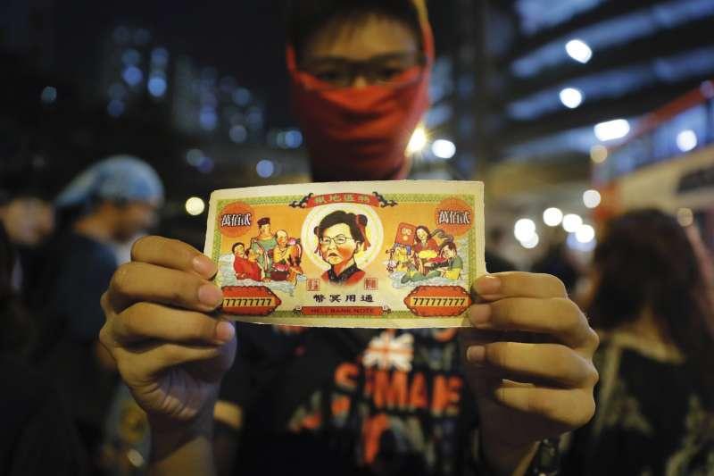 香港最新流行的冥鈔,上頭有香港特首林鄭月娥等人的肖像及「特區地獄」的文字(美聯社)