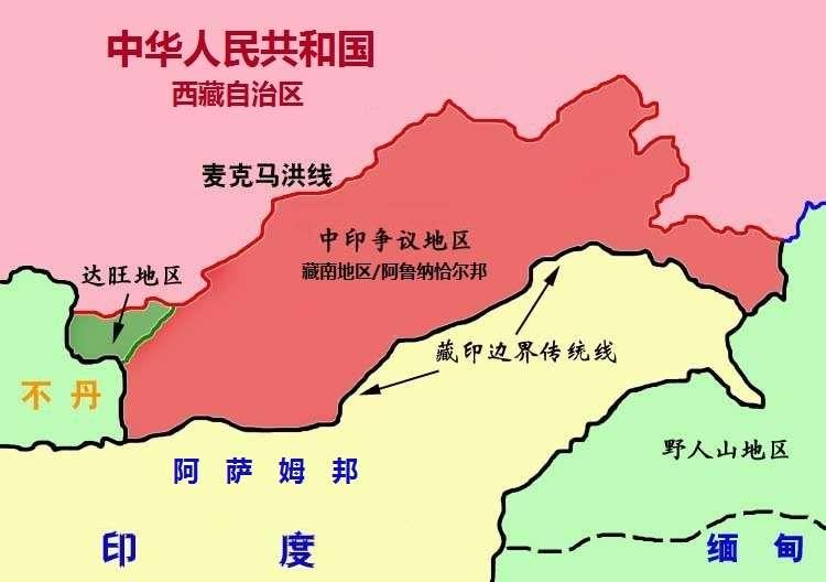 中印邊界的「麥克馬洪線」(McMahon Line)(維基百科/公有領域)