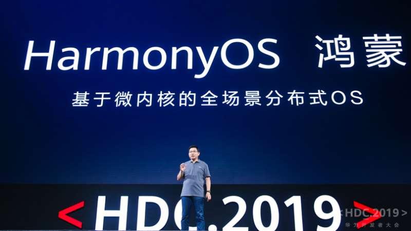 華為消費者業務CEO余承東在開發者大會上,正式介紹「鴻蒙」作業系統時,引來現場一片歡呼。