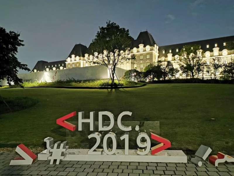 2019華為開發者大會,選在廣東省東莞市松山湖的華為基地內舉行,吸引數千位業者、開發商參加