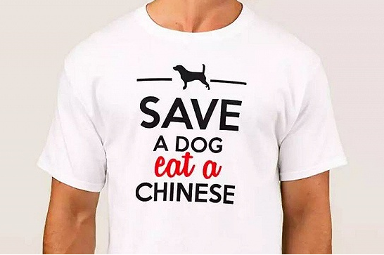 SpreadshirtT恤:救一隻狗,吃一個中國人!(圖/視覺中國)