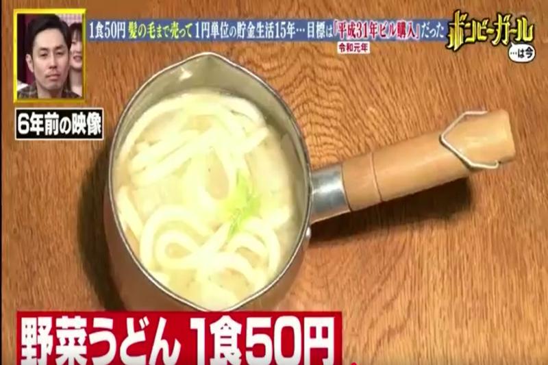 咲三餐的伙食(圖/取自網路)