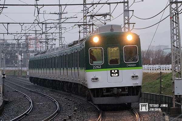 京阪電鐵是連結大阪到京都的私鐵。(圖/陳威臣)