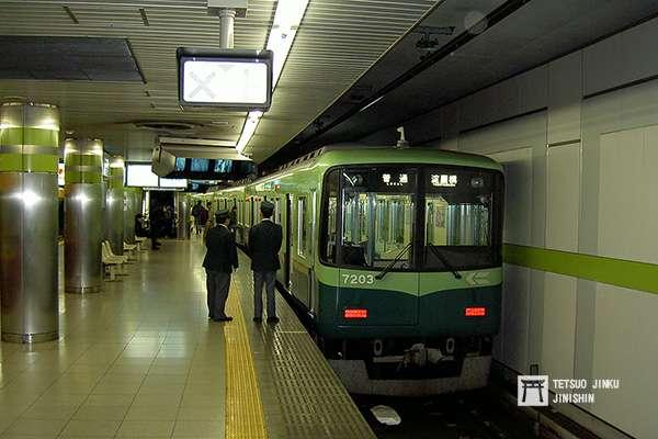 京阪電鐵的舊塗裝。(圖/陳威臣)